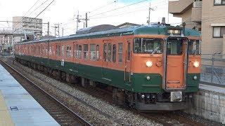 【4K】JR瀬戸大橋線 普通列車115系電車 オカD-26編成 備前西市駅発車