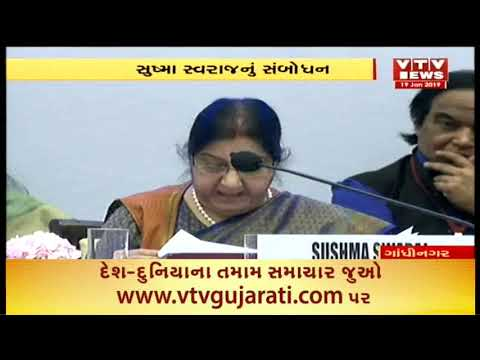MEA Sushma Swaraj addressing Indo-Africa Summit in Vibrant Gujarat Summit | Vtv News