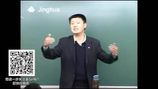【精华学校】东方文化 06 第6讲 现代中国的教科文
