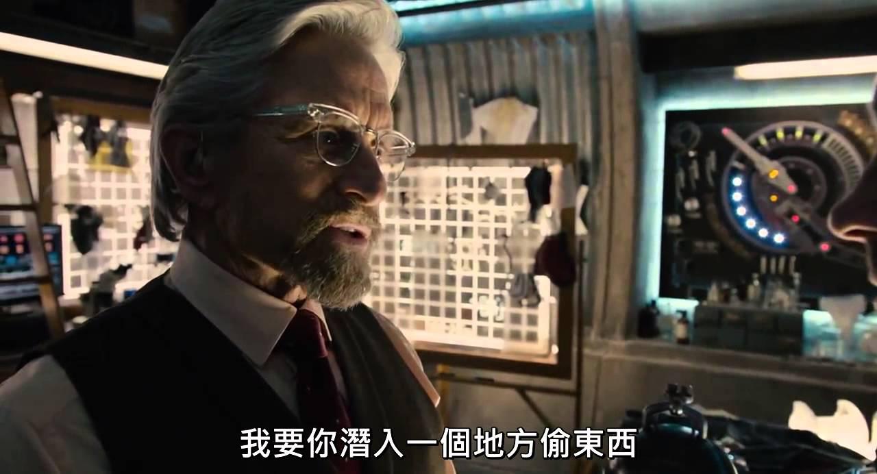 蟻人 中文預告 Ant-Man Trailer #1
