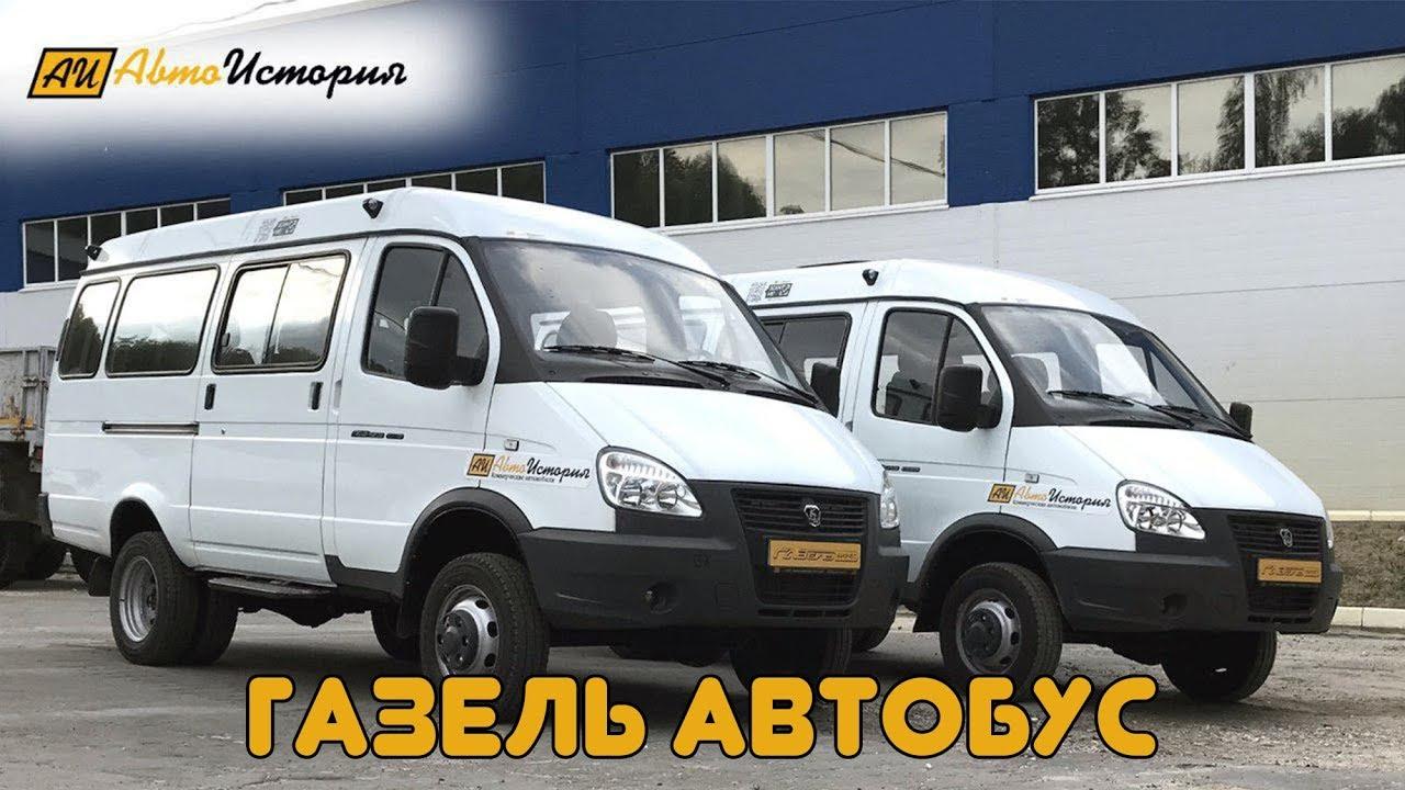 Автобус 4x4