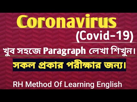 a-paragraph-on-coronavirus-|-what-is-covid-19-?