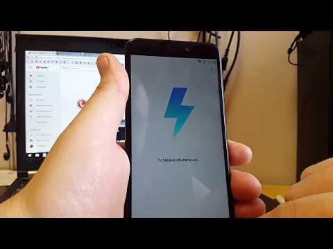 frp xiaomi сброс аккаунта гугл универсальный метод android 7