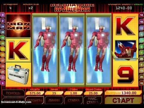 Железный человек казино Корона