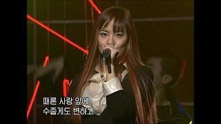 【TVPP】S.E.S - U, 에스이에스 - 유 @ Music Camp Live
