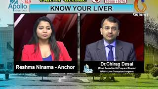 Day Special on Apollo Hospital - Know your Liver with Dr.Chirag Desai