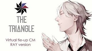 「THE TRIANGLE」バーチャルタイアップ Ray編  【NOW ON SALE】