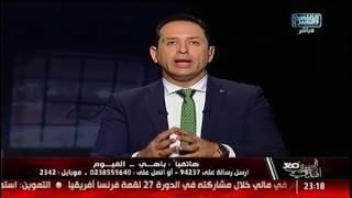 المصرى أفندى 360 | الجنسية التركية للبيع . الفوز على منتخب قطر لكرة اليد.. ضبط الأسعار