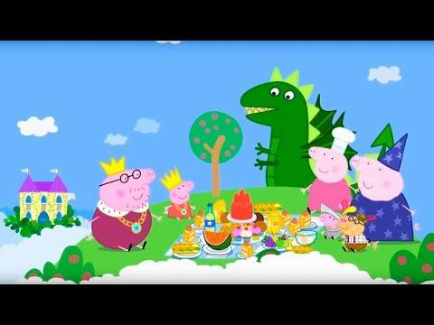 Свинка Пеппа на русском все серии подряд | Сказка для Пеппы | Мультики
