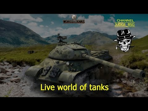 (Live World of Tanks TV/ Kazakhstan)