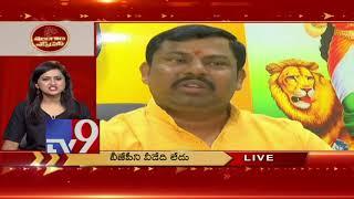 Telangana Express : Election 2018 || Political News || 22-09-18 - TV9