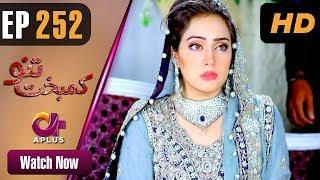 Video Kambakht Tanno - Episode 252 | Aplus ᴴᴰ Dramas | Tanvir Jamal, Sadaf Ashaan | Pakistani Drama download MP3, 3GP, MP4, WEBM, AVI, FLV Januari 2018