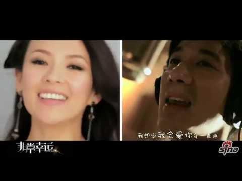 Leehom Wang & Ziyi Zhang