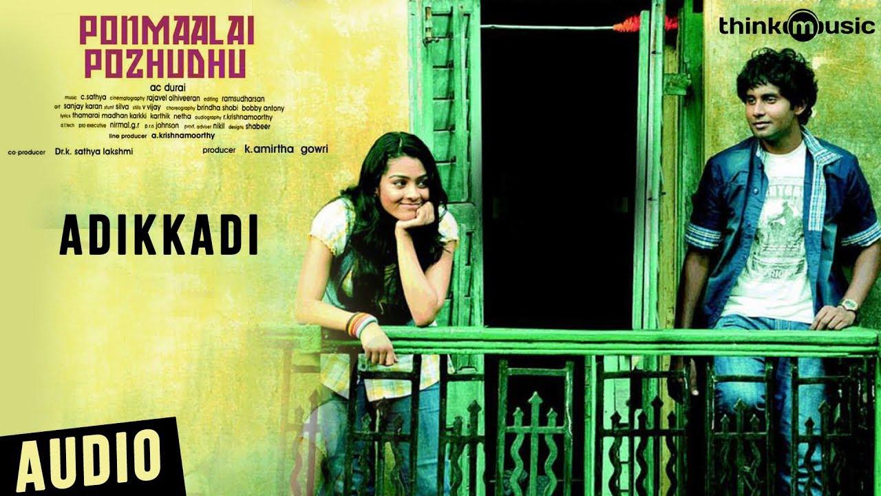 Ponmaalai Pozhudhu Songs | Adikkadi Song | C.Sathya | Aadhav Kannadhasan, Gayathrie
