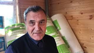 видео Утеплители Шелтер Экострой