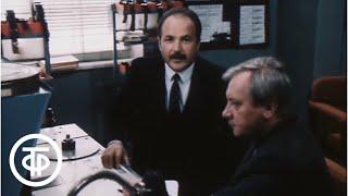 В.И.Ленин. Страницы жизни. Кинодокументы (1987)