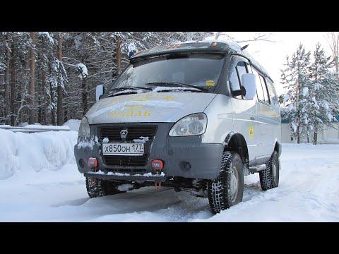 Полный обзор автомобиля ГАЗ Соболь.