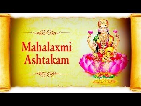 SHRI MAHA LAKSHMI ASHTAKAM STOTRAM    POWERFUL CHANT   महालक्ष्मि अष्टकम्   NAMASTE TU MAHAMAYE....