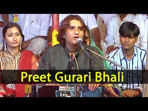 Rajasthani Songs | SONG: Preet Gurari Bhali | Prakash Mali New Bhajan 2015 | Mawadi LIVE Bhajan