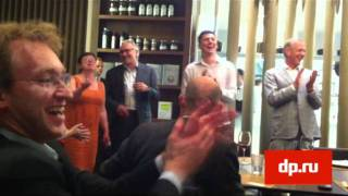 Алан Дюкасс - лучший шеф повар мира о Путине и Огурцах(Алан Дюкасс - лучший шеф повар мира о Путине и Огурцах., 2011-06-10T14:22:06.000Z)