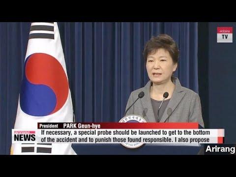 Tearful President: South Korea To Disband Coast Guard