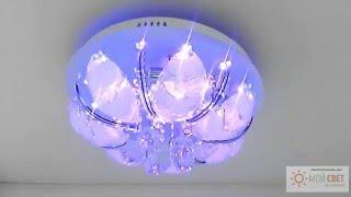 Потолочная светодиодная люстра с пультом ДУ(Новое слово в освещении. Компактно, ярко и неожиданно. Гарантия 1 год на все. Отличные цены. Купите люстру..., 2015-12-10T08:51:34.000Z)