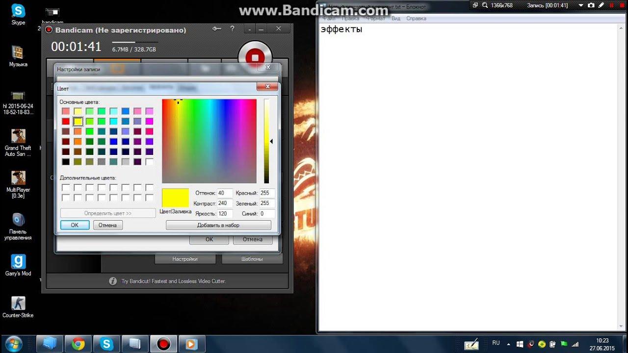 Как поменять цвет подсветки bloody a7