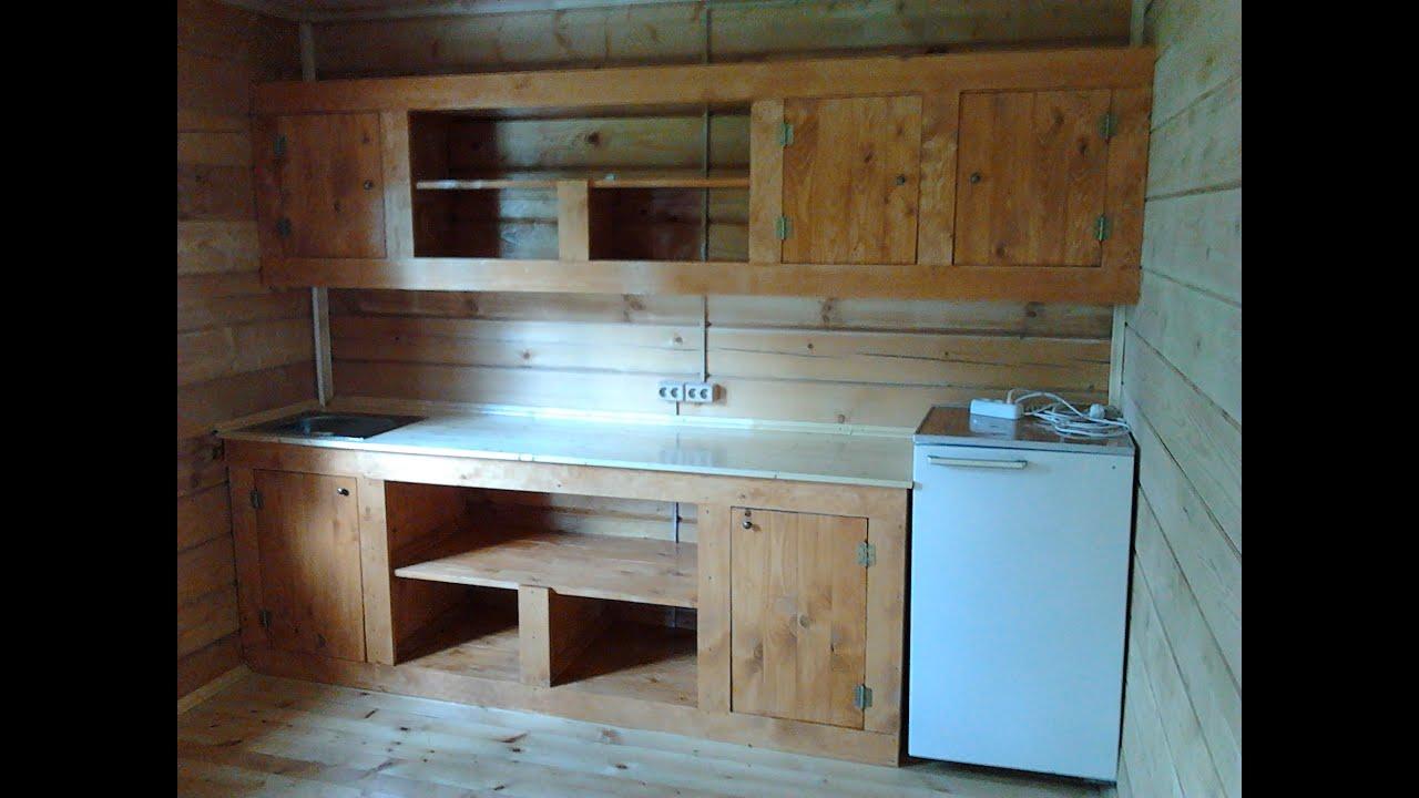 Кухня детям своими руками фото 502
