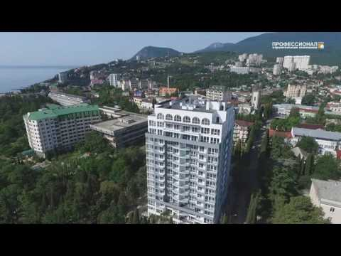 Клубный дом Кутузовский - купить квартиру в Алуште без посредников - CMHUB
