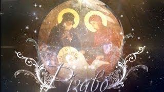 «Різдво» - Фільм