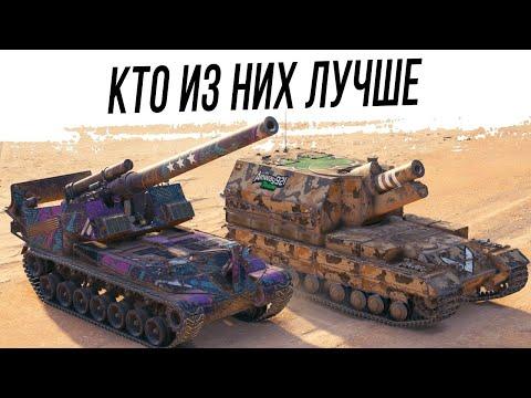 Катаю T92 и Conqueror Gun Carriage - ВЕЧНЫЙ ВОПРОС, КТО ЛУЧШЕ ?
