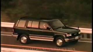 Isuzu Bighorn 1991 commercial Japan