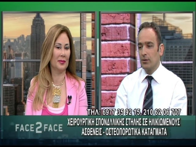 FACE TO FACE TV SHOW 181