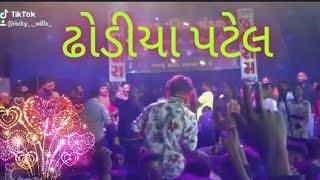 Dhodia Patel Song | Adiwasi song | Mukesh Patel Sur Sagar