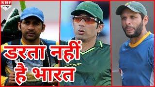 Afridi-Misbah ने की Sarfaraz की बोलती बंद, कहा- Team India डरती नहीं है