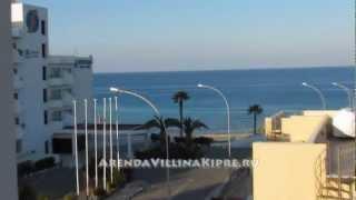 Аренда апартаментов на Кипре! В Протарасе!http://bestcyprusmap.ru//vill/?rid=0&tn_id=1(Аренда апартаментов на Кипре! В Протарасе!http://bestcyprusmap.ru//vill/?rid=0&tn_id=1., 2012-03-12T13:51:50.000Z)