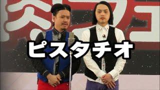 2016年5月5日(木) 舞鶴公園西広場特設会場.