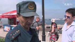 VL ru   МЧС Открытый урок по безопасности на воде