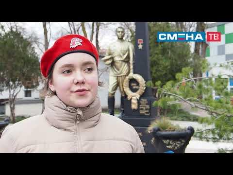 Занятия по направлению Вахта памяти «Мой первый долг» для участников форума «Патриот России»