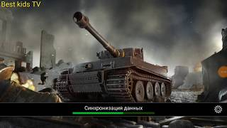 Война машин. Сражайся на танке и уничтожай врагов.