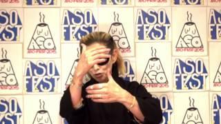 ASO FEST TV O6 //ASO FEST 2015 出演者メッセージ// 夏木マリ GIBIER d...