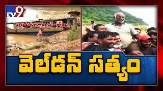 Boat Extracted from Godavari Dharmadi Satyam team celebrate success TV9