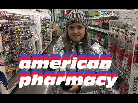 Что можно купить в АМЕРИКАНСКОЙ АПТЕКЕ?! Цены на лекарства, косметику и медтехнику.