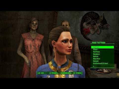 Fallout 4 Лучшие моды игры Оружие, девушки и Графика