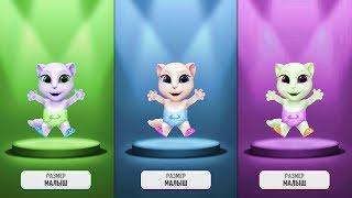 Моя говорящая Анджела. Супер рост Анжелы Colors Reaction Compilation Мультик про котиков для детей