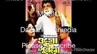 ei to jibon jak Ogo badhu Sundari Karaoke,Uttam~kishore kumar