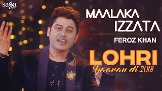 Feroz Khan : Maalaka Izzata | Lohri Yaaran Di 2018 | New Punjabi Song 2018 | Saga Music