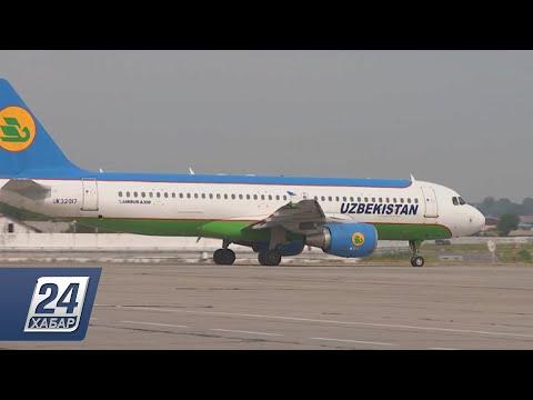 Узбекистан возобновляет международные авиарейсы