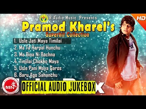Baixar Pramod Kharel 's Superhit Nepali Songs Collection | Audio Jukebox | R Audio Music