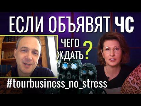 Юрист Георгий Мохов: Если в Москве введут ЧС, к чему готовиться горожанам?